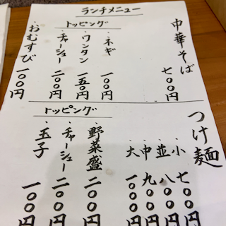 f:id:unkosuzou:20200822100004p:plain