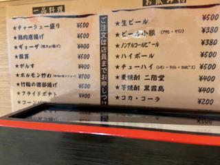 f:id:unkosuzou:20200822143943p:plain