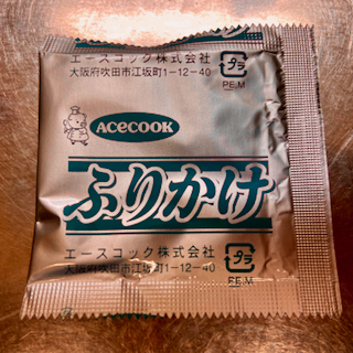 f:id:unkosuzou:20200907113045p:plain