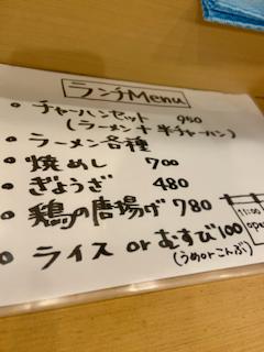 f:id:unkosuzou:20200912170133p:plain