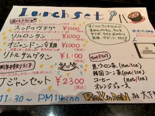 f:id:unkosuzou:20200915150607p:plain