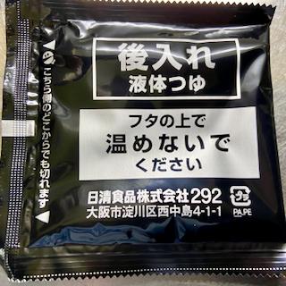 f:id:unkosuzou:20200918103258p:plain