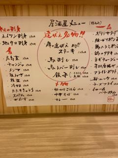 f:id:unkosuzou:20200925100336p:plain