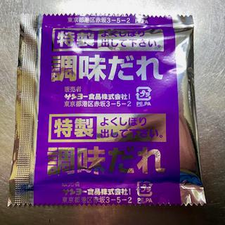 f:id:unkosuzou:20201005144536p:plain