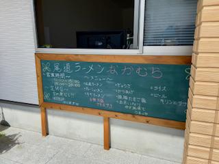 f:id:unkosuzou:20201006110841p:plain
