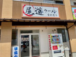 f:id:unkosuzou:20201006110846p:plain