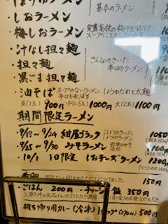 f:id:unkosuzou:20201007102446p:plain