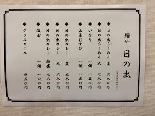 f:id:unkosuzou:20201010105753p:plain