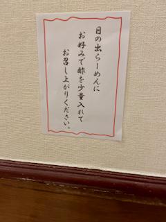 f:id:unkosuzou:20201010105759p:plain