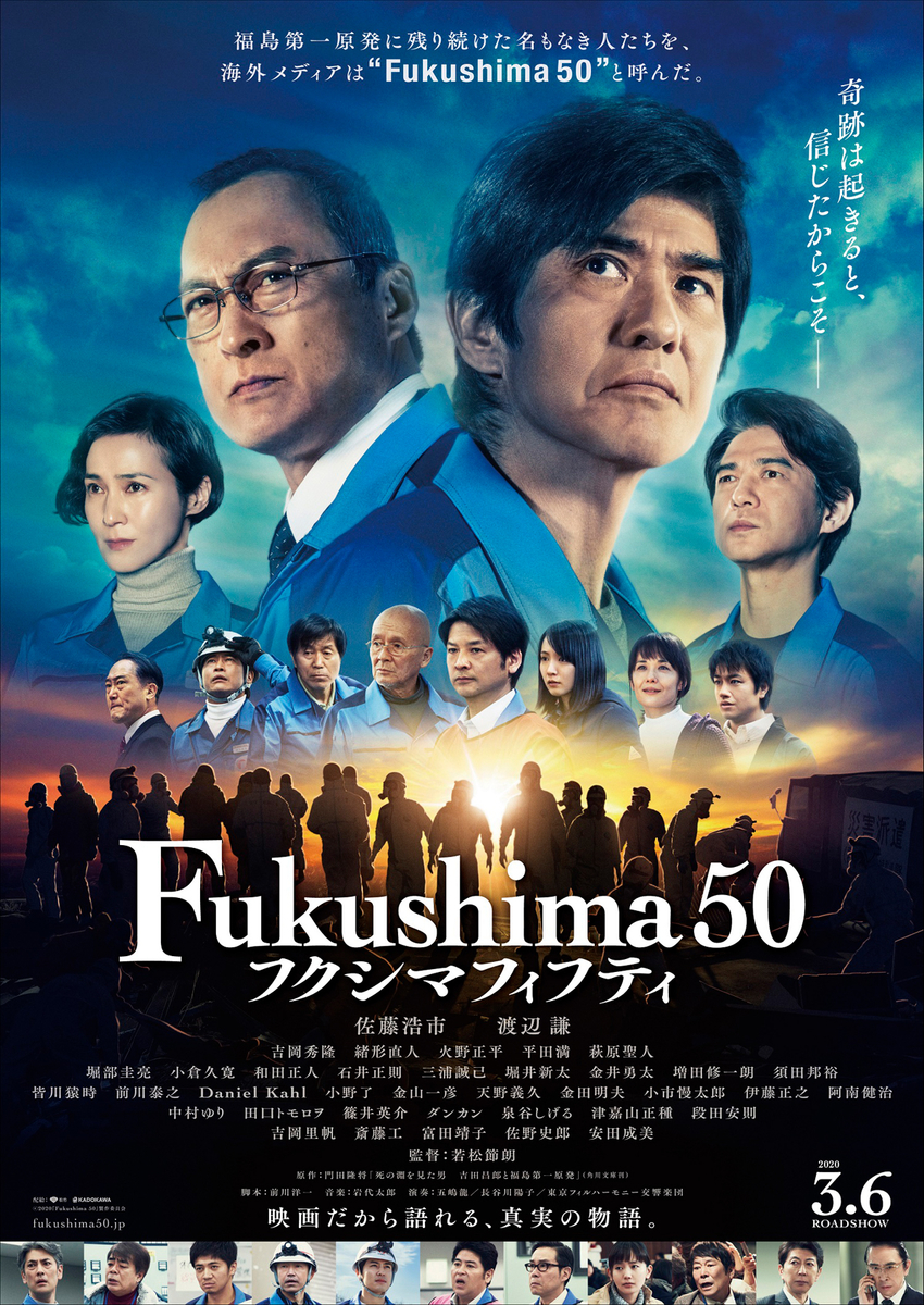f:id:unkosuzou:20201010154956j:plain
