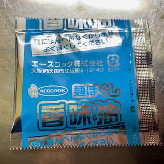f:id:unkosuzou:20201013100545p:plain