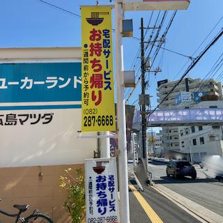 f:id:unkosuzou:20201021100618p:plain