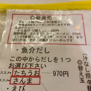 f:id:unkosuzou:20201021100627p:plain