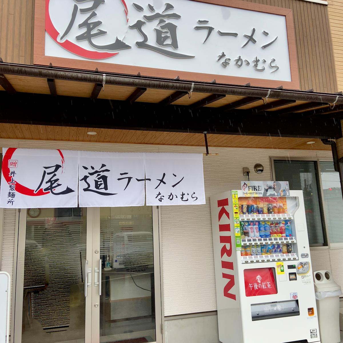 f:id:unkosuzou:20201027164052p:plain