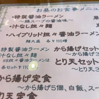 f:id:unkosuzou:20201030160711p:plain
