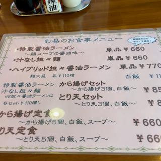 f:id:unkosuzou:20201030160715p:plain