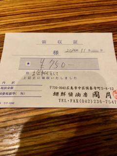 f:id:unkosuzou:20201116153955p:plain