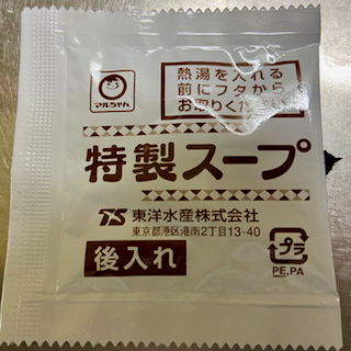 f:id:unkosuzou:20201118102551p:plain
