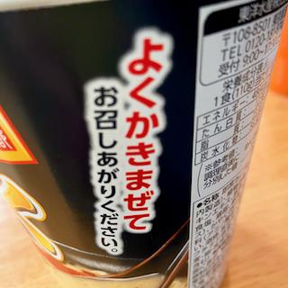f:id:unkosuzou:20201118102602p:plain