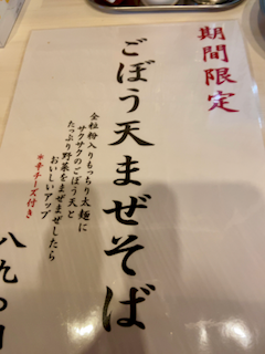 f:id:unkosuzou:20201121154837p:plain