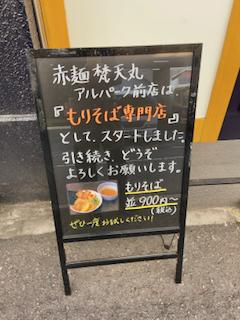 f:id:unkosuzou:20201124110447p:plain
