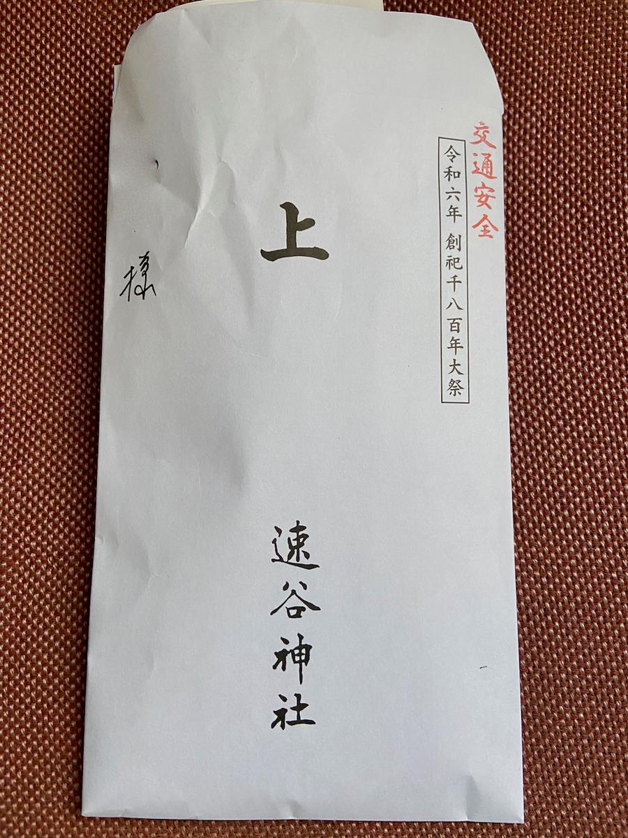 f:id:unkosuzou:20201125145111p:plain