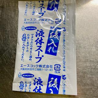 f:id:unkosuzou:20201128104841p:plain