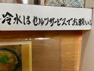 f:id:unkosuzou:20201128110732p:plain