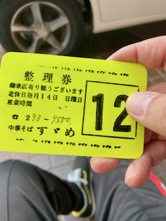 f:id:unkosuzou:20201130154244p:plain