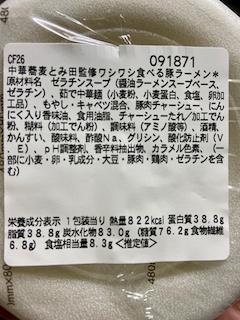 f:id:unkosuzou:20201202162104p:plain