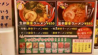f:id:unkosuzou:20201207105411p:plain