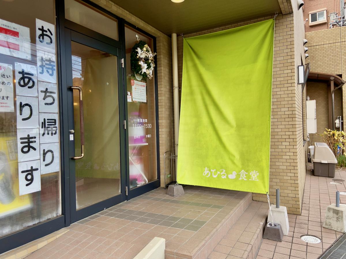 f:id:unkosuzou:20201208110844p:plain