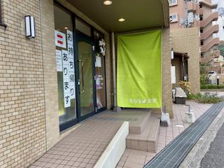 f:id:unkosuzou:20201208111952p:plain