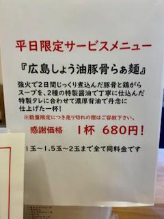 f:id:unkosuzou:20201208111954p:plain