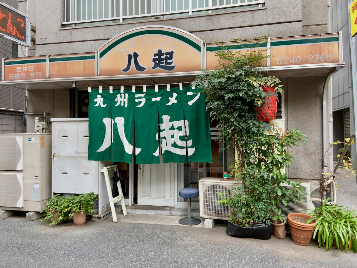 f:id:unkosuzou:20201215171534p:plain