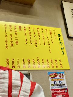 f:id:unkosuzou:20201215171626p:plain