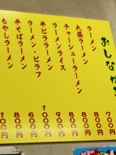 f:id:unkosuzou:20201215171628p:plain