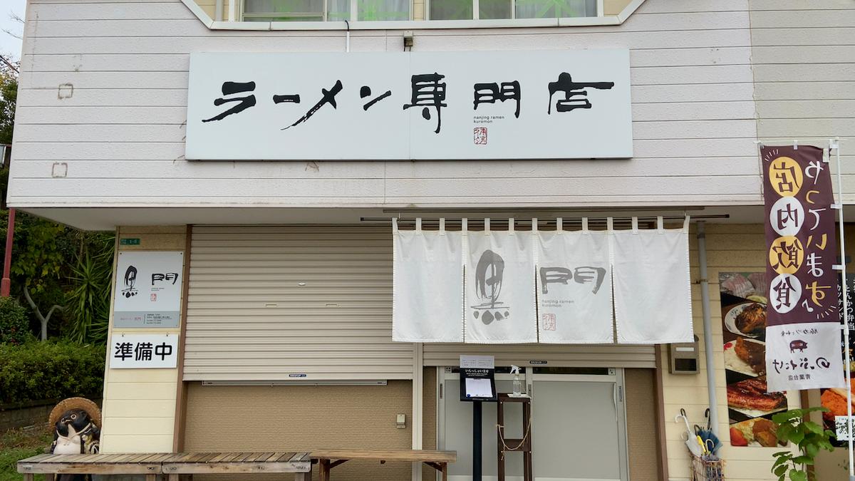 f:id:unkosuzou:20201218150233p:plain