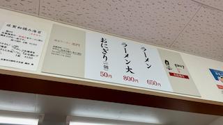 f:id:unkosuzou:20201218155821p:plain