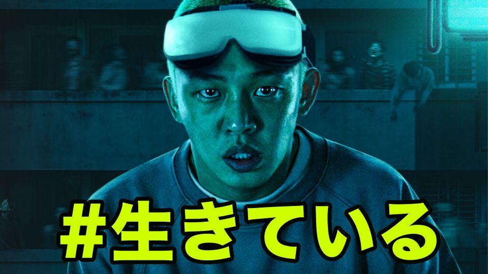 f:id:unkosuzou:20201218162040j:plain