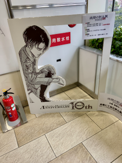 f:id:unkosuzou:20201219144118p:plain