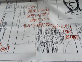 f:id:unkosuzou:20201219144303p:plain