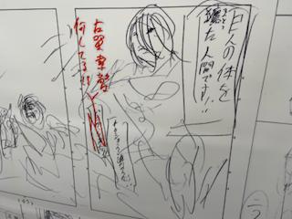 f:id:unkosuzou:20201219144306p:plain