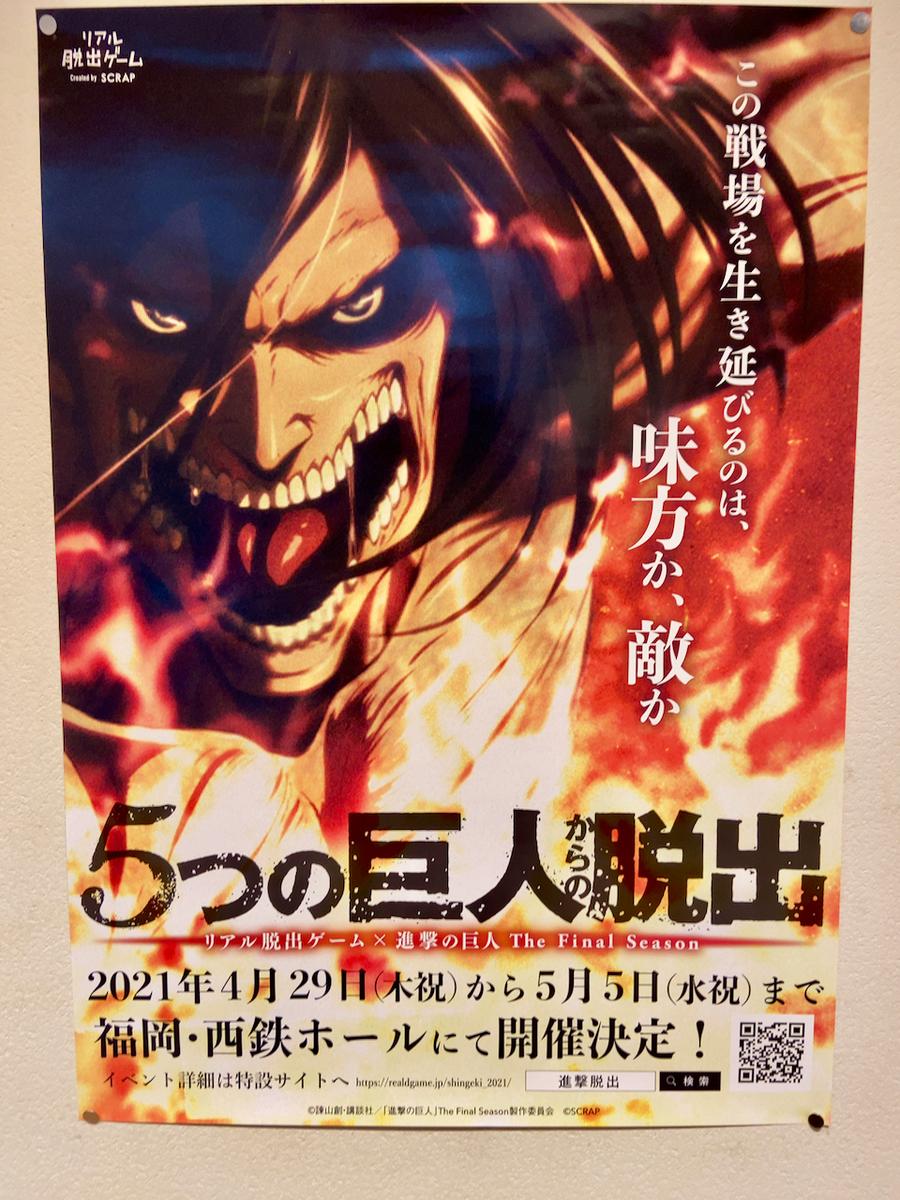 f:id:unkosuzou:20201219151956p:plain