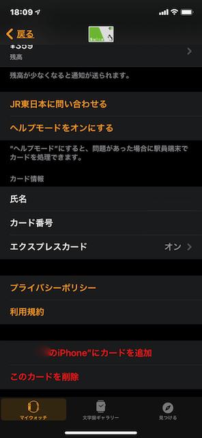 f:id:unkosuzou:20201222091400p:plain