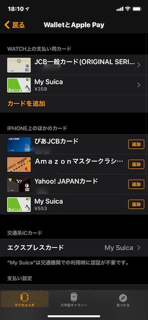 f:id:unkosuzou:20201222091505p:plain
