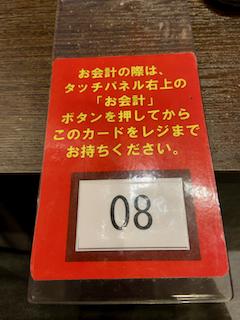 f:id:unkosuzou:20201225152206p:plain