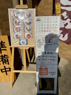 f:id:unkosuzou:20201225162451p:plain