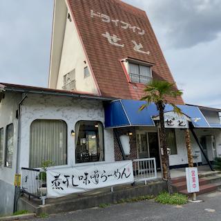 f:id:unkosuzou:20201226163529p:plain