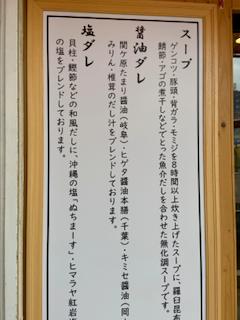 f:id:unkosuzou:20201231140946p:plain